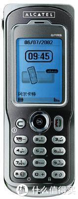 当年的手机很少能有OT715这么大的屏幕