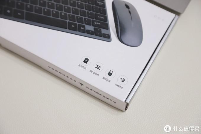 苹果范科技风,不足百元的英菲克V780超薄无线键鼠套装评测