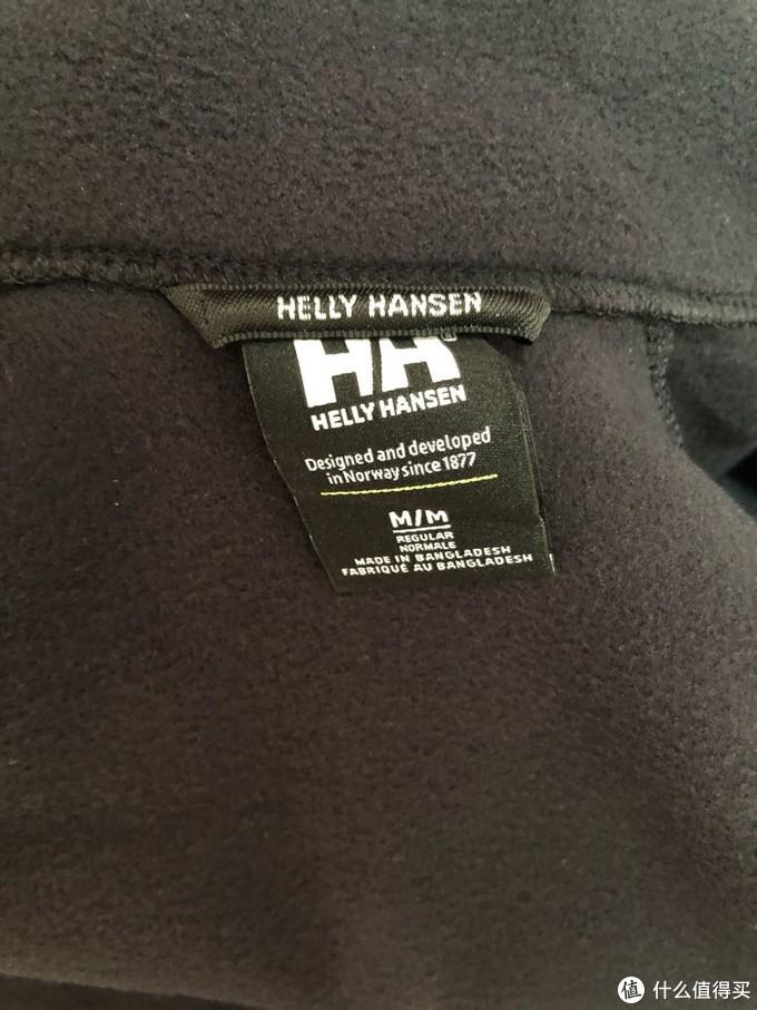 实惠好物——Helly Hansen 男式 Daybreaker 抓绒夹克