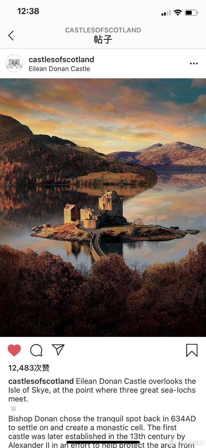 爱琳多娜城堡,来自ins