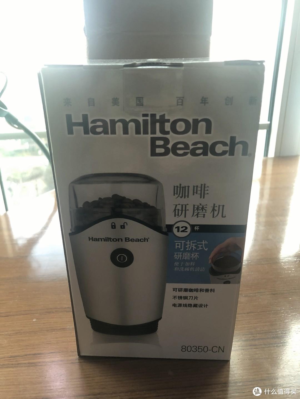 自制咖啡好伴侣--Hamilton Beach咖啡研磨机
