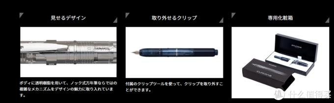 白金也点了按动钢笔科技树?——CURIDAS新款导览