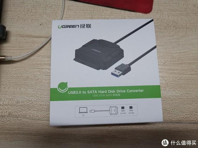 一次简单的晒物开箱——绿联USB3.0转SATA转换器