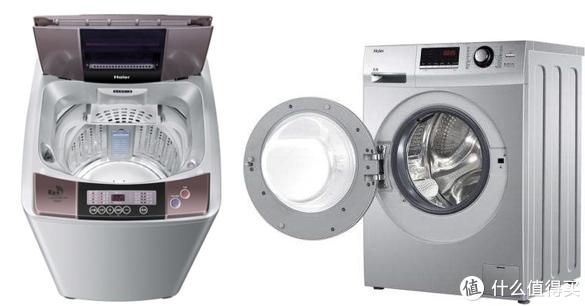波轮洗衣机与滚筒洗衣机