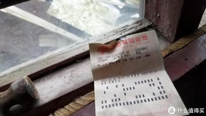 我在咸鱼买了套房(上篇·买房)