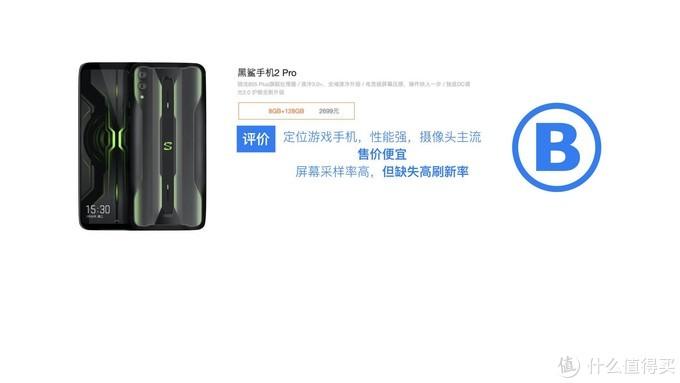 盘点小米的所有手机,哪些更值得买?