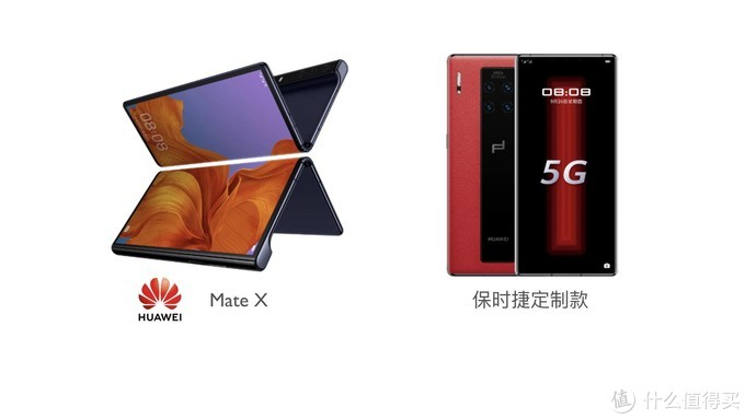 盘点华为的所有手机,哪些更值得买?