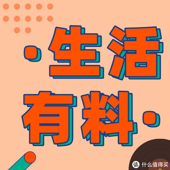 春节在家太无聊,我竟搜罗出了这些有趣的网站!