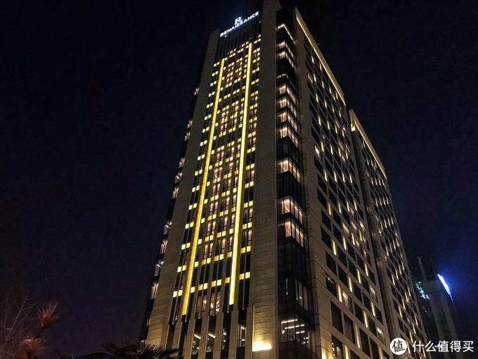 西安万豪系旗下性价比最高的的酒店——西安万丽酒店