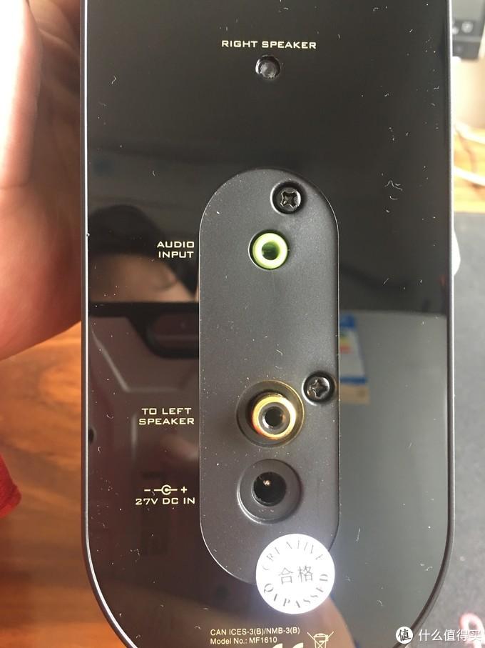 创新T20II音箱简单开箱