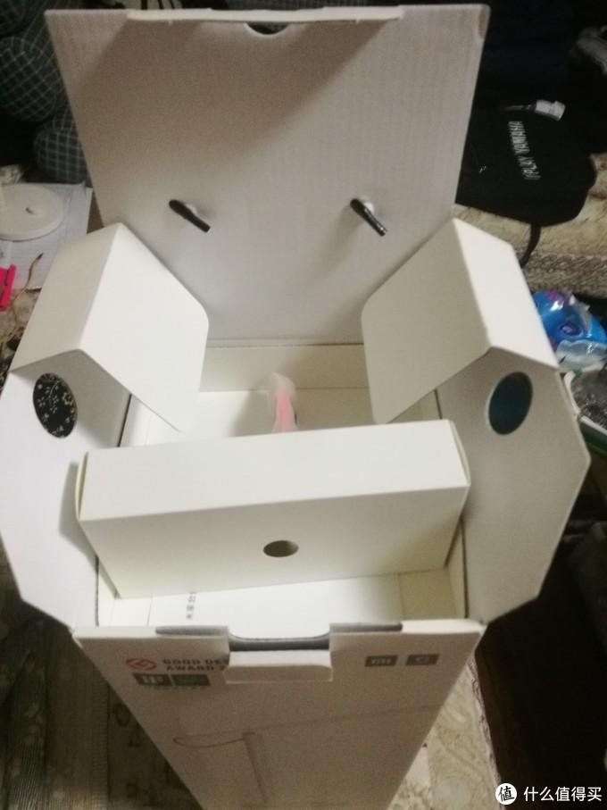 小米米家台灯1S开箱测评