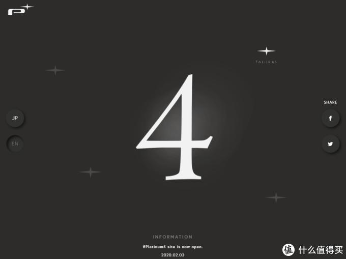 重返游戏:白金将公开4个游戏项目 其中《神奇101》将移植多平台