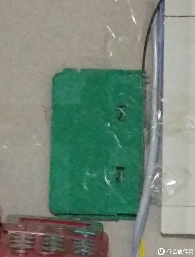 神奇的绿盒子