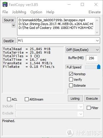 高性价比NVMe SSD:爱国者P2000 NVMe固态硬盘装机体验