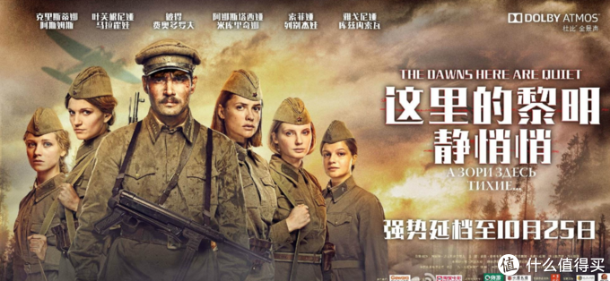 场面宏大的战争电影让你宅家不寂寞(内附链接)