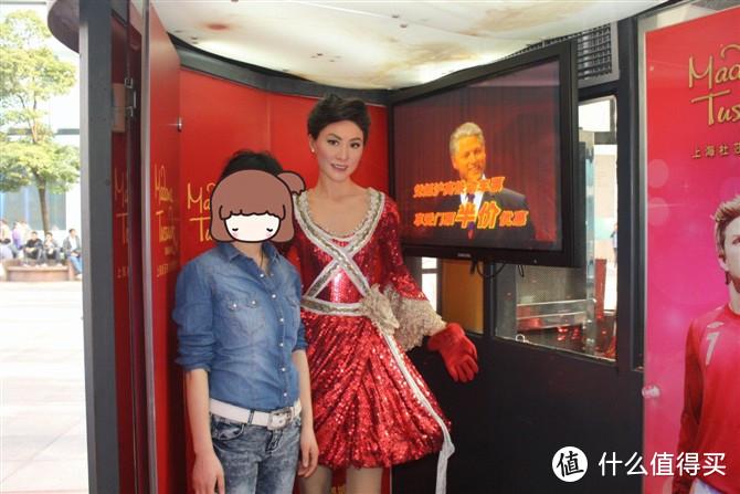 图片是2012年去上海玩时拍摄