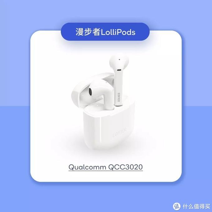 QCC302x无线耳机合辑