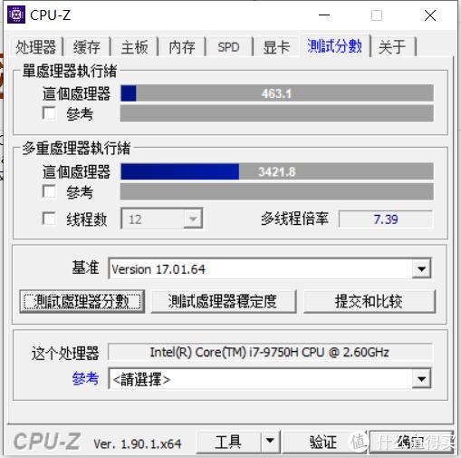 cpuz跑分时间较短,基本能在cpu真男人时间里完成。