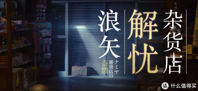 烧脑只是次要,看东野圭吾笔下的三大男神