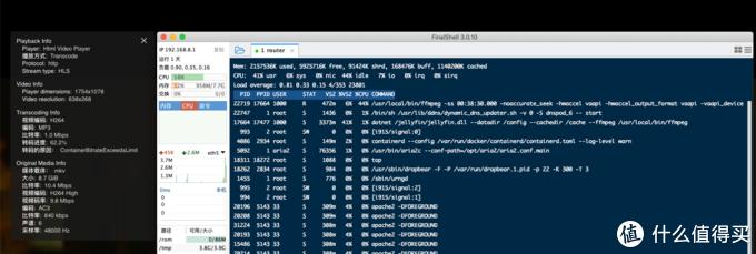 在openwrt下使用jellyfin硬解转码