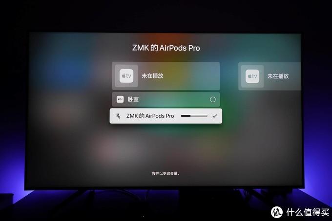 国内不卖的苹果电视,竟然是这种体验!Apple TV 4K深度体验测评