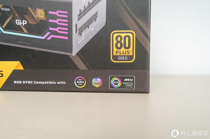 外观,品质,我全都要!超频三GI-P850金牌全模组RGB电源 评测