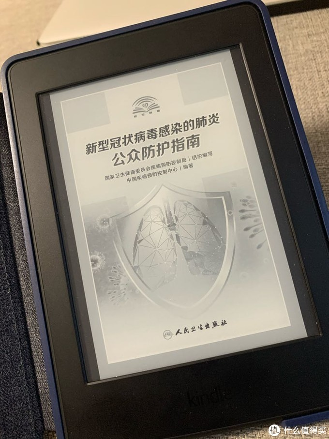 Kindle paperwhite3