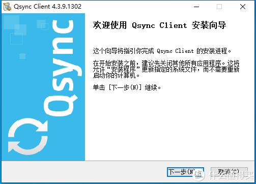 疫情防控.我在岗. QNAP 453Bmini — Qsync 开启居家效率办公之路
