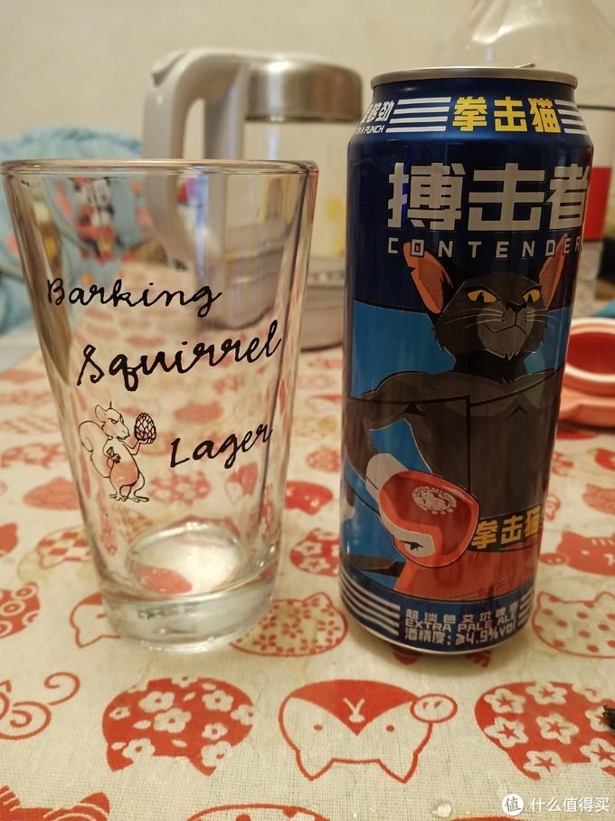 惊艳的国产精酿,味道出乎意料的拳击猫双品精酿啤酒试饮用体验