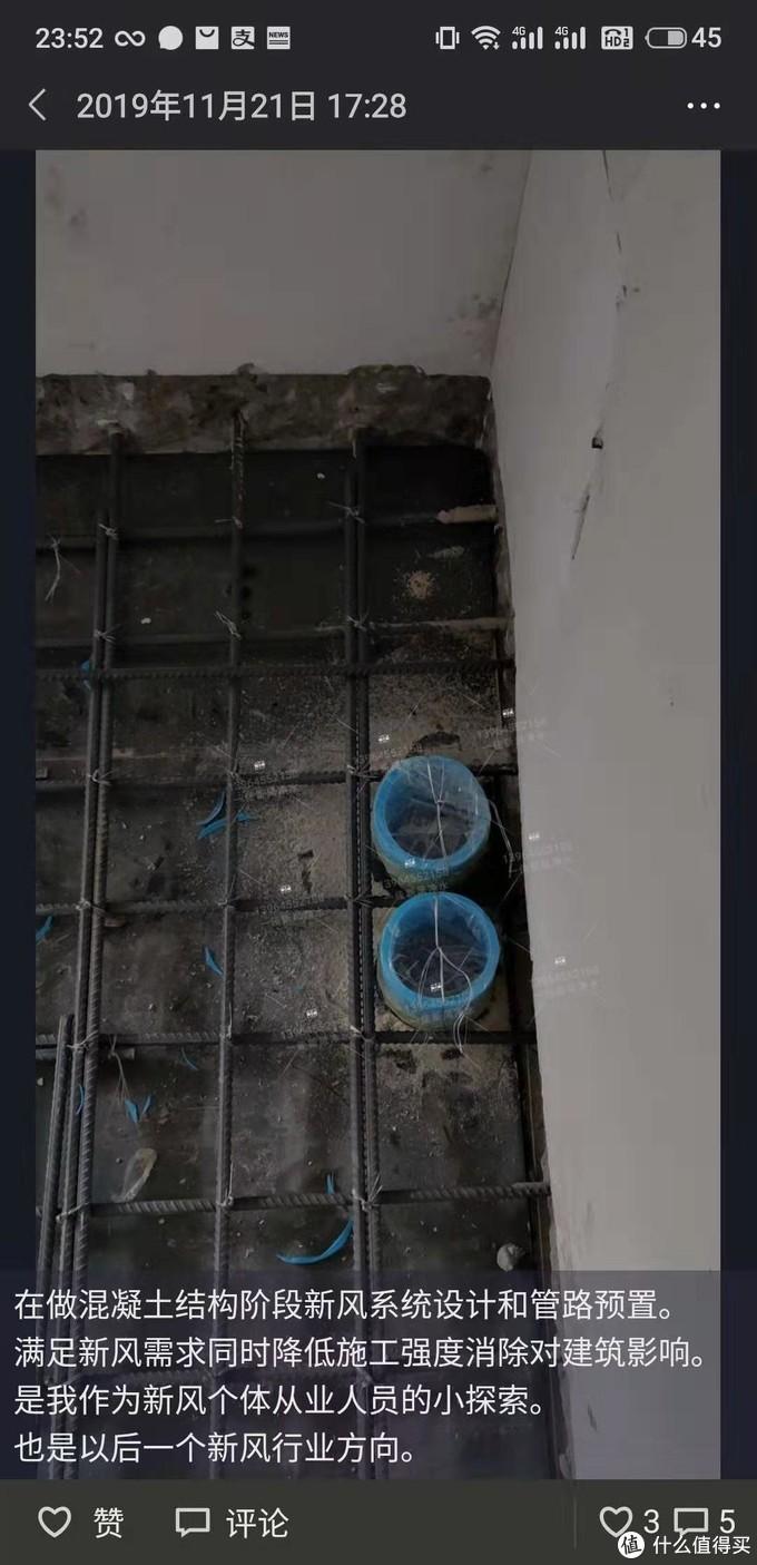 在做混凝土阶段,团队小伙伴进行的各分管路孔位提前预置。