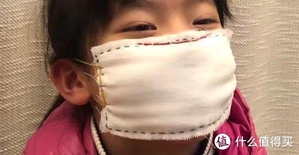 在家无聊,就做了一款高效过滤PM2.5口罩