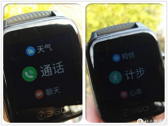 能打电话的健康智能手表,360手表Pro送给长辈的贴心礼物!