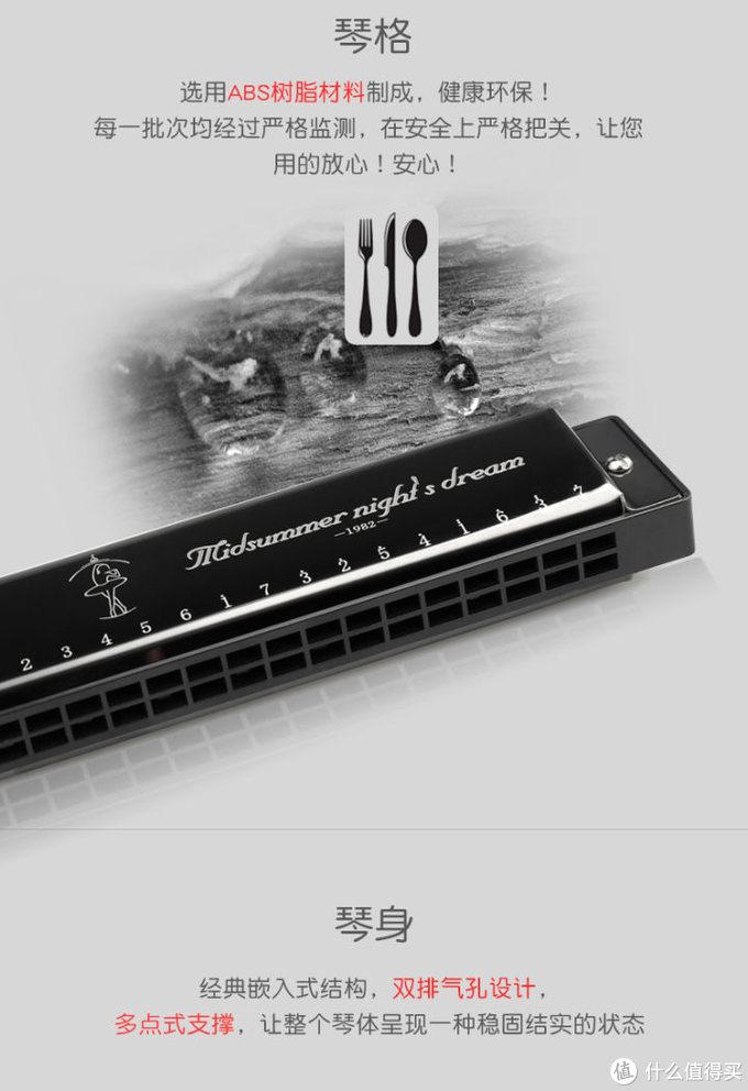 天鹅S3 24孔复音口琴开箱