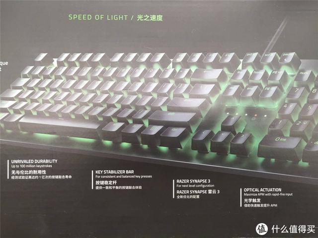 办公游戏两相宜 104键Razer雷蛇猎魂光蛛标准版机械键盘