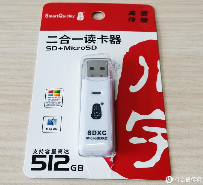 最大支持512GB容量