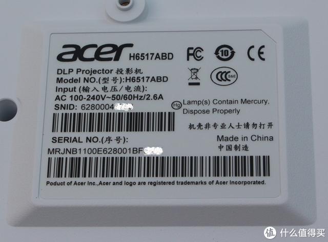 还去电影院?在家就享受3D巨幕大电影-Acer H6517ABD投影机体验