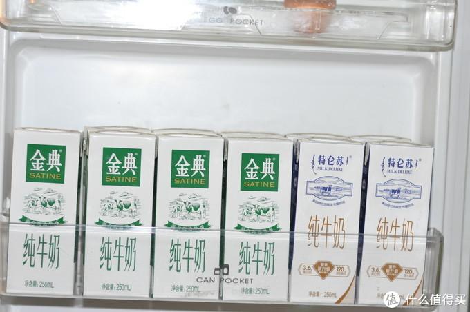 宅在家也不怕:尝尝这6款纯牛奶