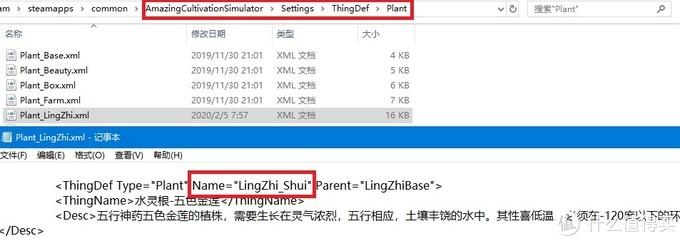 """五色金莲对应的英文名称是""""LingZhi_Shui"""""""