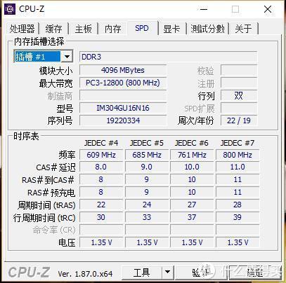 CPU-Z的SPD信息查不到制造商,只能查到2019年22周生产