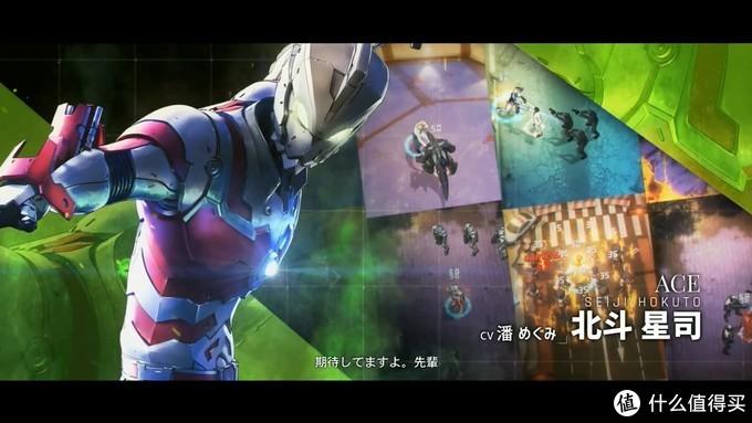 重返游戏:《机动奥特曼》手游发布最新影像