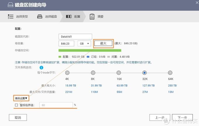 QNAP新手教程:简单四步 从零开始使用威联通NAS,GDP-1600P 安装和设置初级教程!