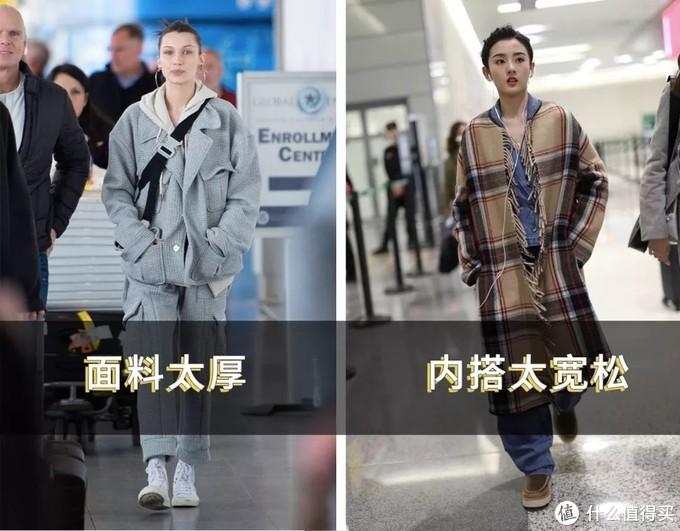 大衣只会搭毛衣?这三种搭配时髦炸了,降温赶紧安排上