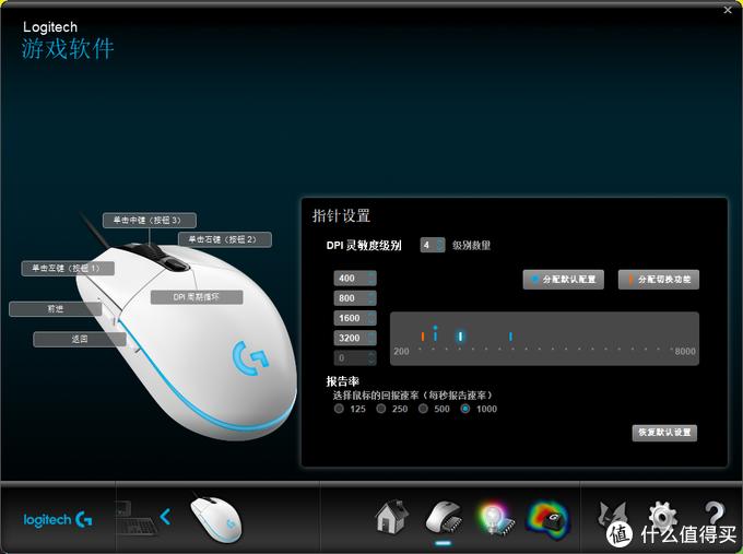 百元入门游戏鼠标首选,罗技 G102 PRODIGY开箱体验