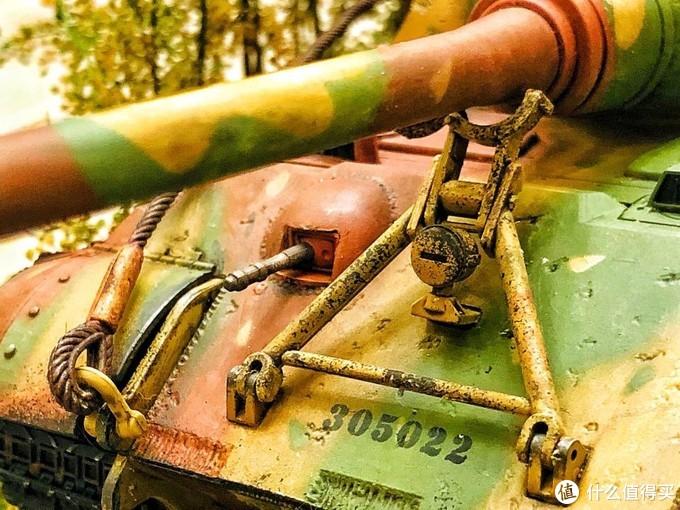 FOV 1:32 Jagdtiger 猎虎坦克歼击车