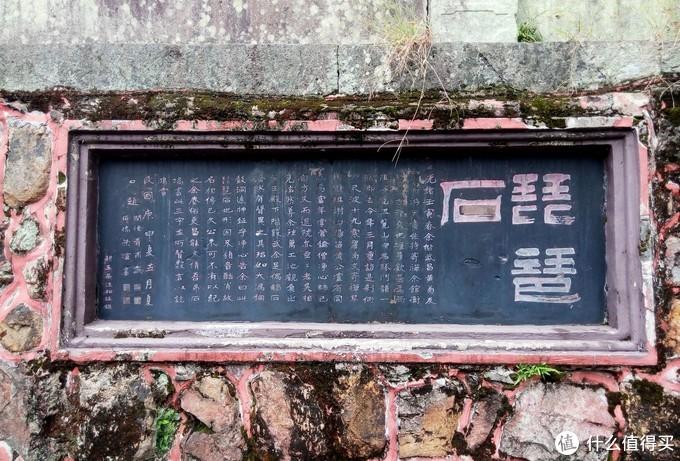 佛教禅宗五大名刹之一-天童禅寺