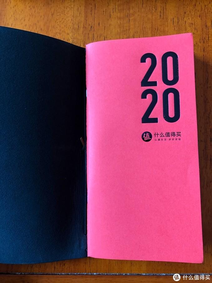 什么值得买 2020款精美周边三件套 开箱展示