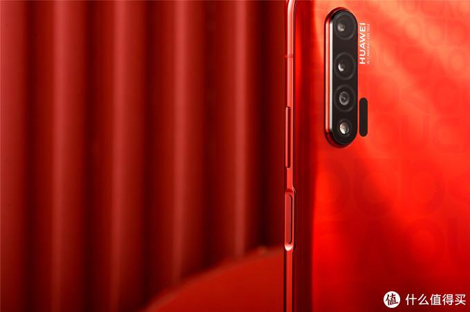 红得不一样!元宵买5G手机,就选华为nova6 5G蜜语红图赏