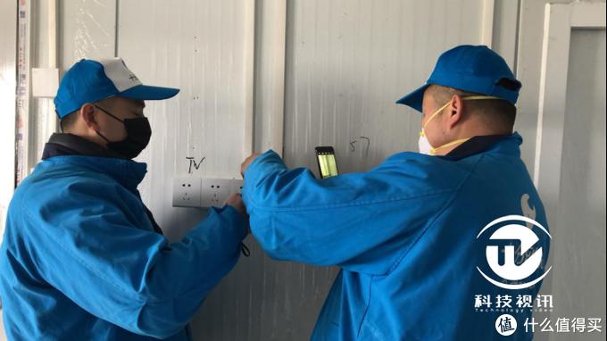 TCL电视支援武汉火神山和雷神山抗疫医院建设
