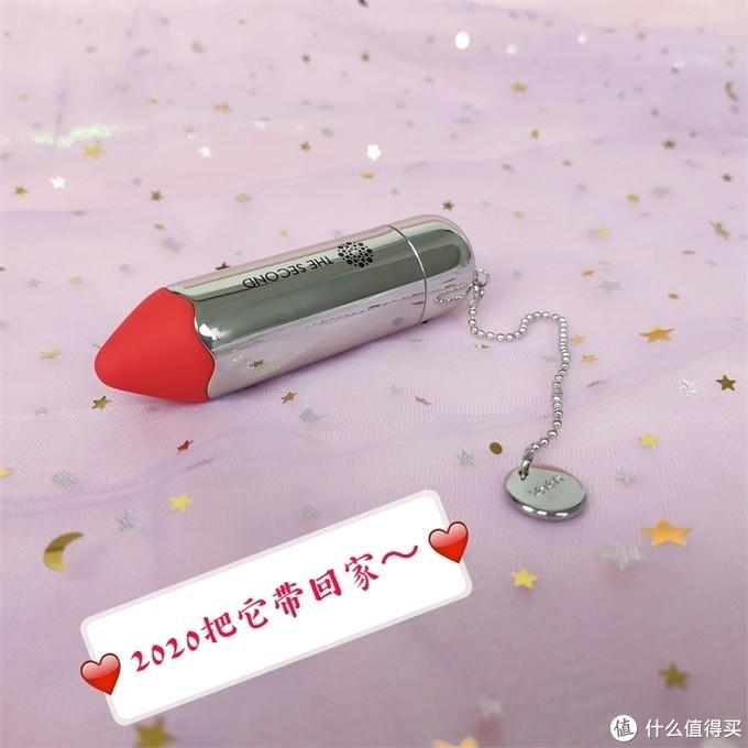 新年礼物,女生需要的一支可爱口红💄