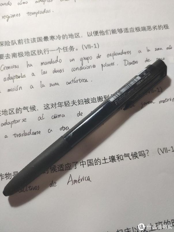 """三年""""笔奴""""花费数千元,究竟什么笔才是书写王道(中性笔篇)"""